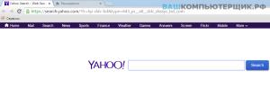 Стартовая страница поиск yahoo.
