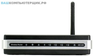 D-Link DIR-320 вид спереди