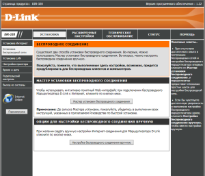 D-Link DIR-320 настройка wifi прошивка 1.22.