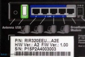 D-Link DIR-320 версия A2