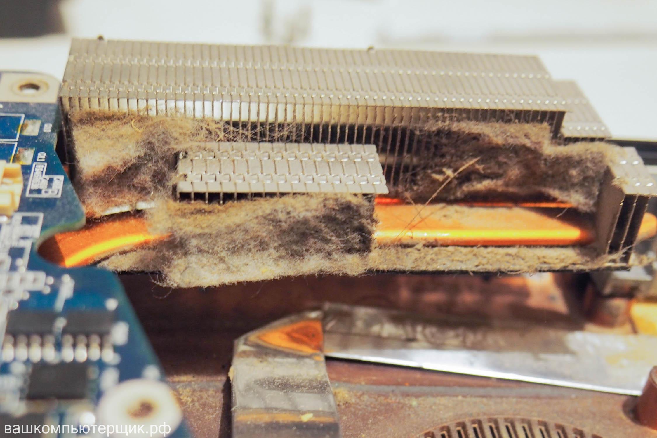 Чистка ноутбука от пыли своими руками - Новости IT 33